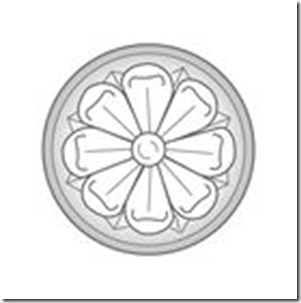 "2-1/2"" Round Decorative Accent Rosette"
